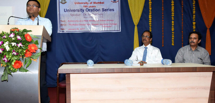 Dr. Aniket Sule Lecture