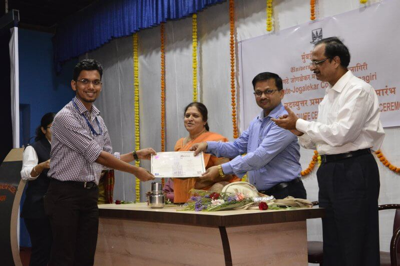 Graduate - Post Graduate Certificates Distribution Ceremony