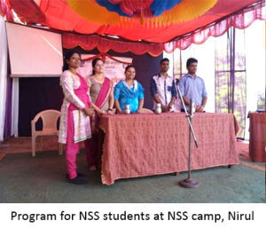 Program-for-NSS-students