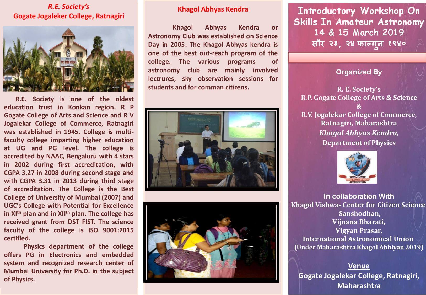 Introductory Workshop On Skills In Amateur Astronomy page-1