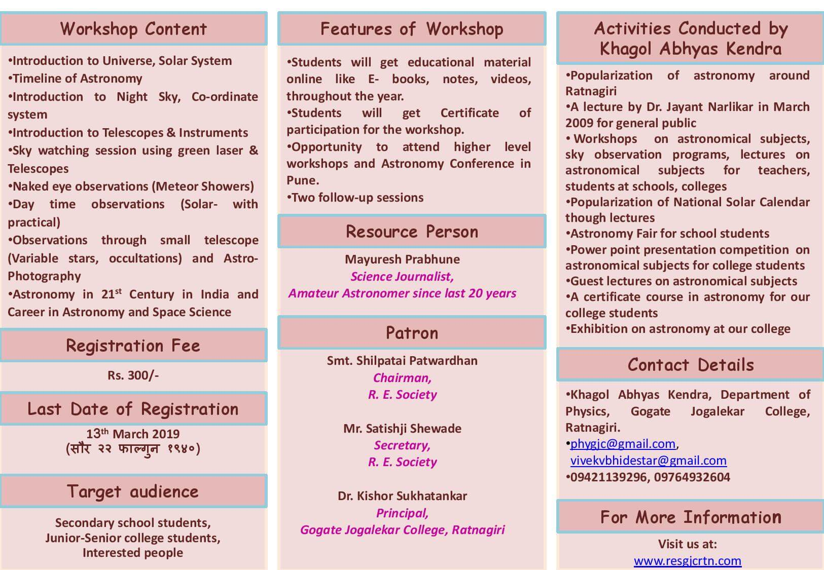Introductory Workshop On Skills In Amateur Astronomy page-2