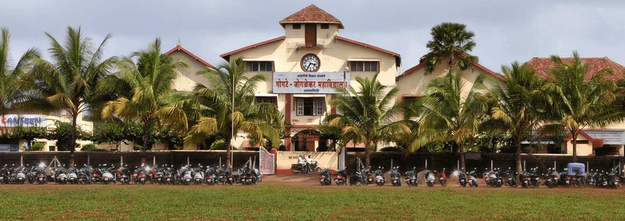 Gogate Joglekar College, Ratnagiri