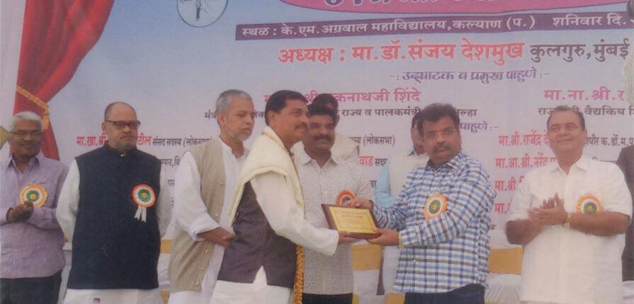 Gautam Shinde Award