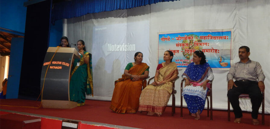Sanskrit Din Program