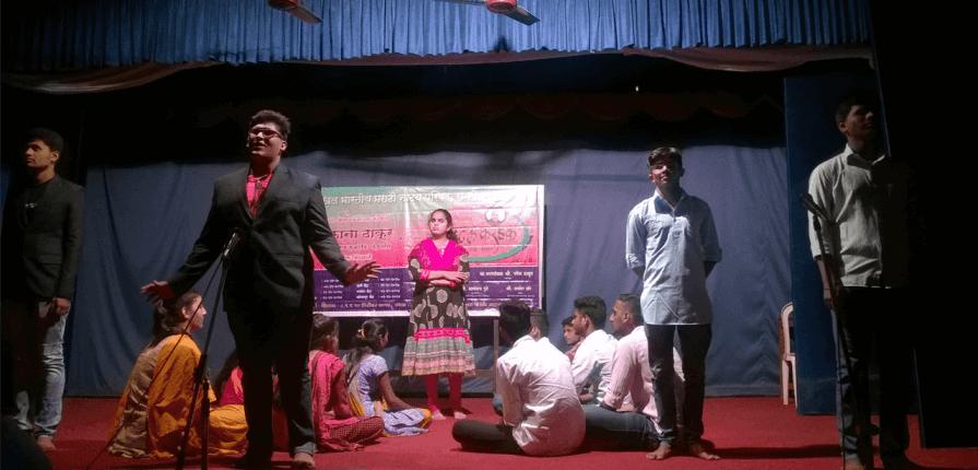 marathi-vidnyan-parishad
