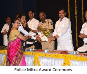 Police-Mitra