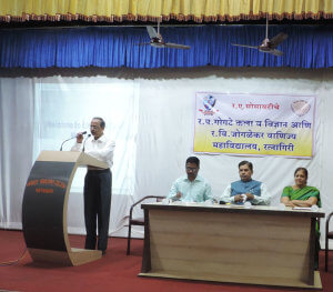 Dr. Suhas Pednekar's Visit