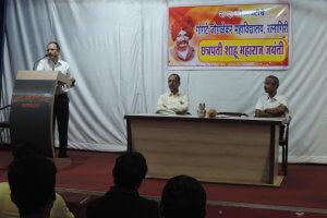 Shahu Maharaj Jayanti Celebration