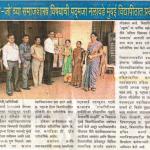 Prize distribution to Padmaja Nalawade