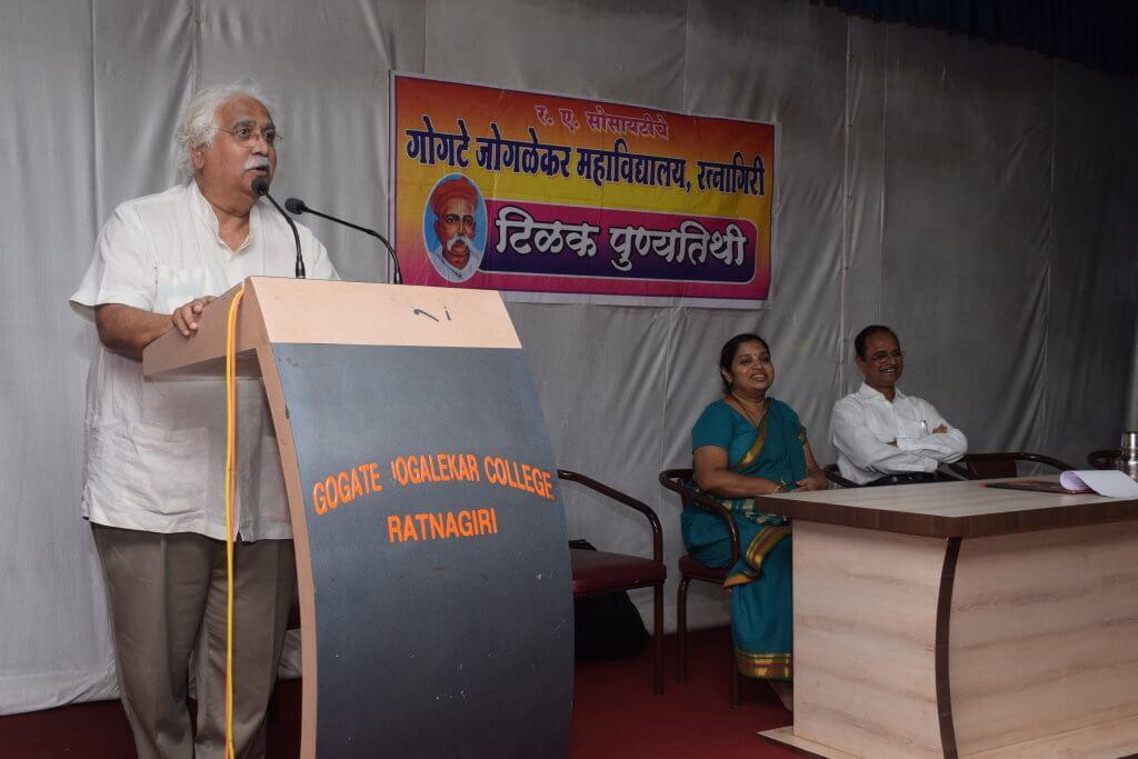 Tilak Punyatithi