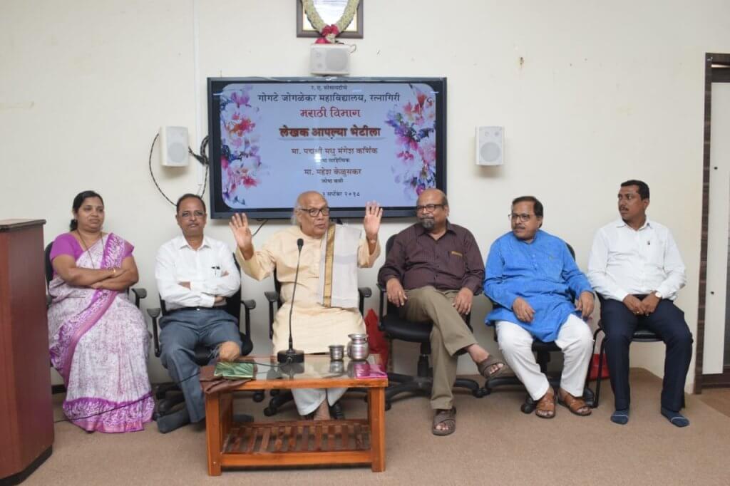 Author Madhu Mangesh Karnik Visit