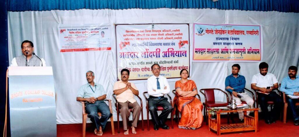 District Collector Sunil Chavan