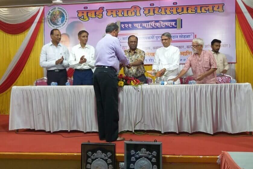 Dr R H Kamble puraskar 2019