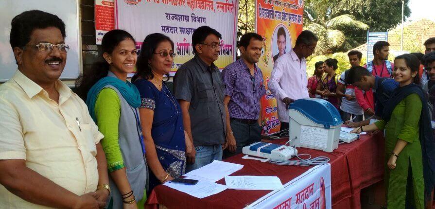 गोगटे जोगळेकर महाविद्यालयात मतदानाची रंगीत तालीम